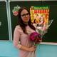 Завгородная Арина Александровна