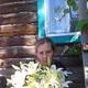Семенова Ксения Валерьевна