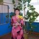 Лебедева Людмила Николаевна