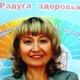 Зорова Ирина Сергеевна