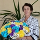 Захарова Нина Михайловна
