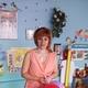 Россихина Ирина Сергеевна