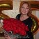 Иванова Клара Германовна