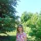 Смакова Файруза Акрамовна