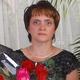 Трубицина Людмила Дмитриевна