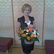 Стародубцева Алёна Александровна