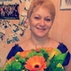 Алексеева Елена Геннадьевна