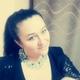 Плотникова Олеся Александровна