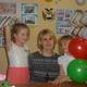 Мишенина Светлана Юрьевна