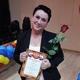 Артёмкина Любовь Владимировна