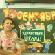 Никифорова Людмила Аркадьевна