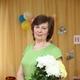 Седойкина Елена Ивановна