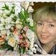 Истомина Татьяна Александровна
