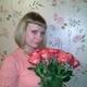 Васянькина Елена Валерьевна