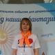 Кашпурова Любовь Александровна