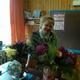 Расова Людмила Алексеевна