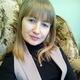 Шамаева (Иликбаева) Алена Анатольевна