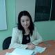 Протодьяконова Александра Николаевна