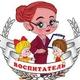 Султанова Марина Викторовна