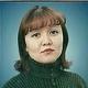 Султанова Айгуль Ербулатовна
