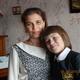 Захаренкова Елена Эдуардовна