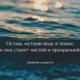 Еремина Лариса Викторовна
