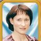 Попеляева Ирина Ивановна