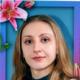 Середкина Жанна Владимировна
