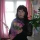 Ренжина Татьяна Александровна