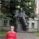 Штаюнда Светлана Николаевна