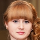 Ганчева Светлана Николаевна
