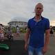 Костыгин Сергей Владимирович