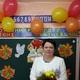 Марищенкова Ирина Витальевна