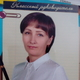 Мышкова Елизавета Николаевна