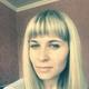 Корнилова Яна Николаевна
