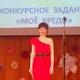 Балдина Екатерина Юрьевна