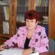 Зайцева Вера Степановна