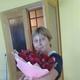 Ключникова Елена Викторовна