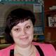 Юлия Александровна Зайцева