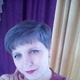Ожегова Ирина Владимировна