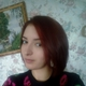 Тимофеева Анастасия
