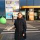 Бусарова Юлия Анатольевна