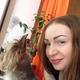 Бакланова Наталия Николаевна