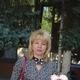 Кириллова Наталья Леонидовна