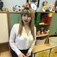 Белова Татьяна Олеговна