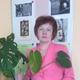 Маслова Ирина Геннадьевна