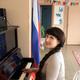 Шишлянникова Юлия Михайловна