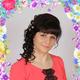 Салеева Светлана Сергеевна