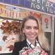 Макаревич Любовь Викторовна