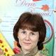 Бурмистрова Мария Николаевна